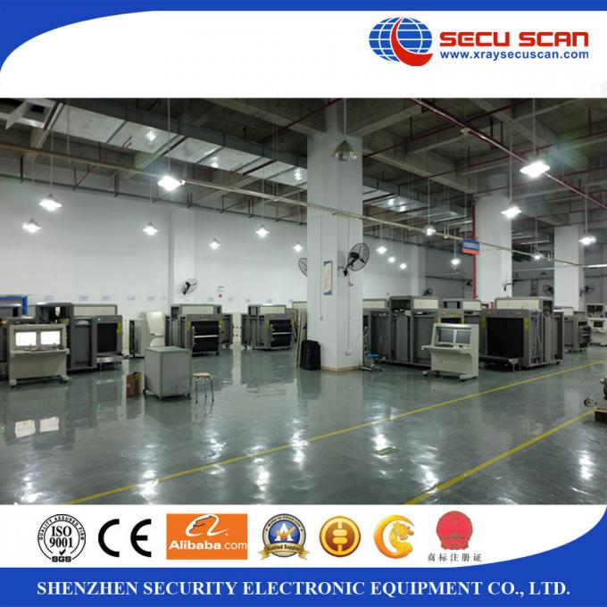 X ray Baggage Scanner AT8065B with CE/ISO X-ray inspection Machine