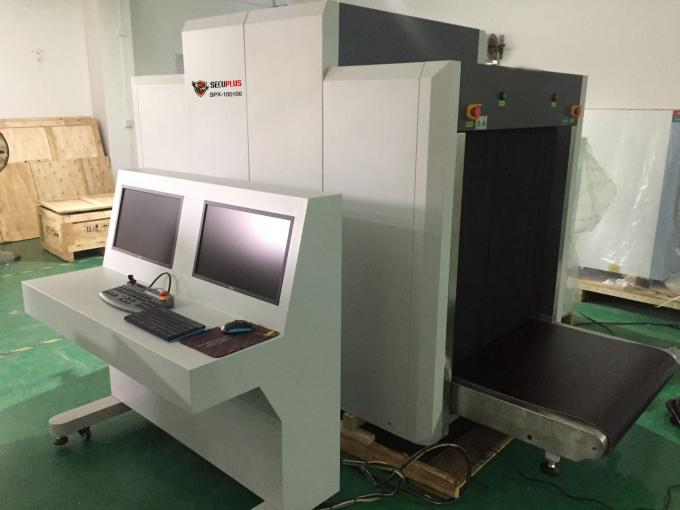 Intelligent Software X Ray Scanning Machine Window 7 0.7KvA For Cargo Inspection