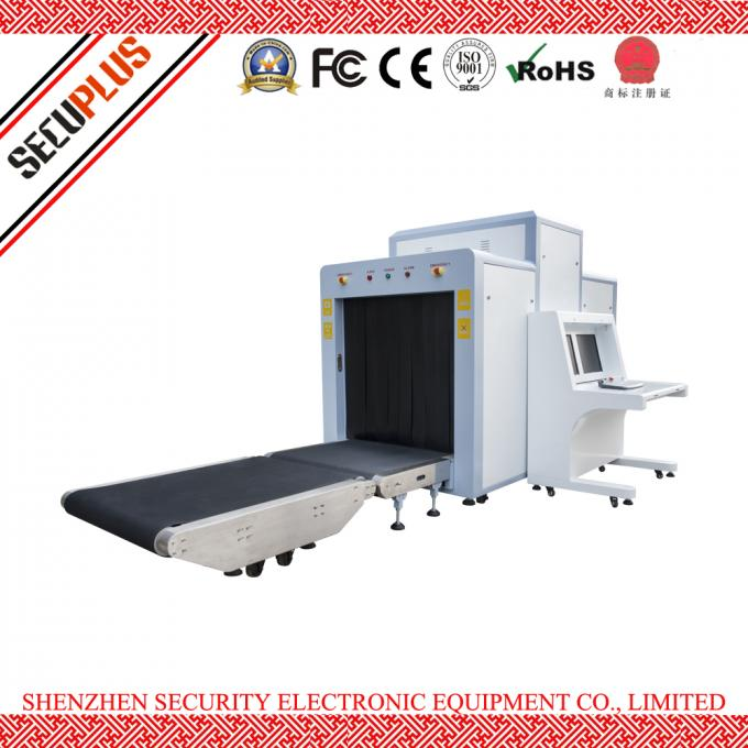 Airport x ray security systems With high Steel penetration 34mm SPX-6550 Scanner