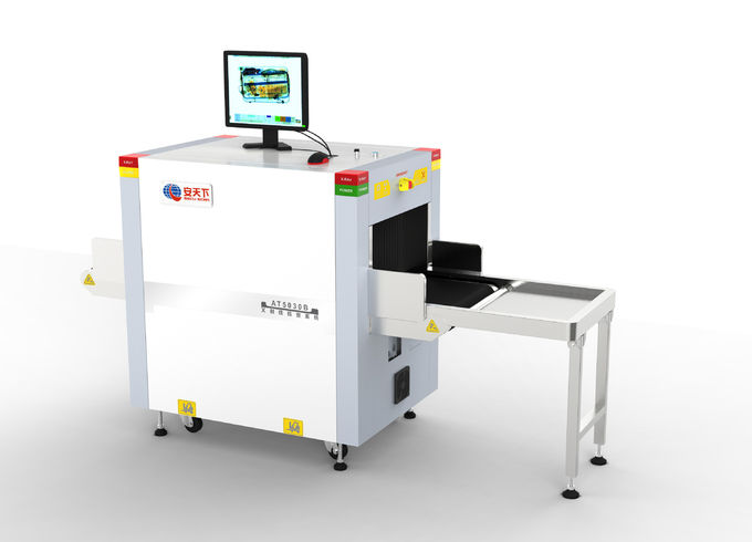 Russian software airport baggage and parcel inspection scanner with CE