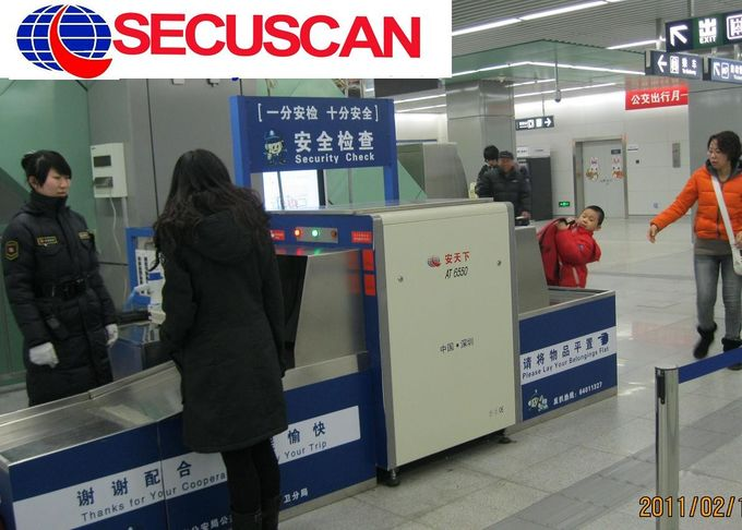 Tunnel 600*400mm  parcel scanner machine , x ray machine at airport security check in